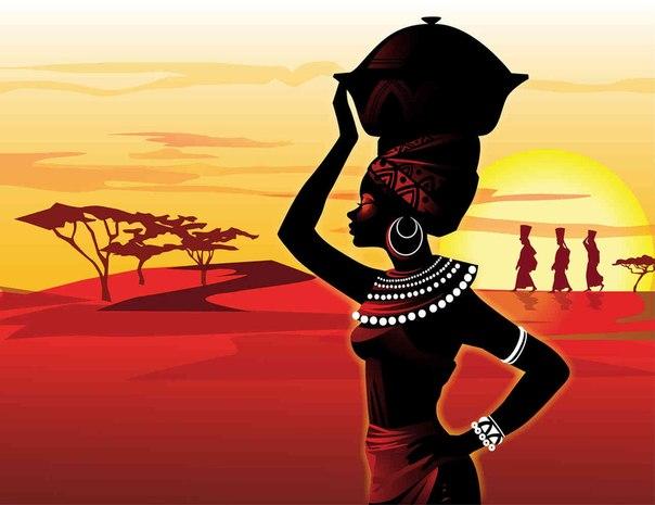 Африка, туда и обратно